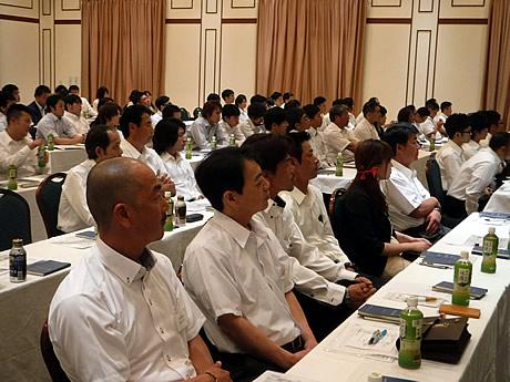 経営計画発表会2